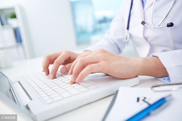医院固定资产管理系统