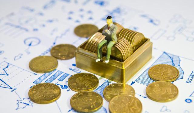 金融、银行固定资产管理系统解决方案