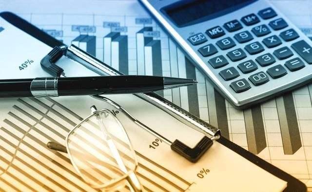 固定资产管理办法(最新)-实施细则
