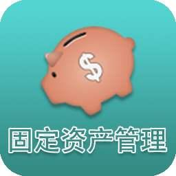 国有固定资产管理办法(行政事业单位)