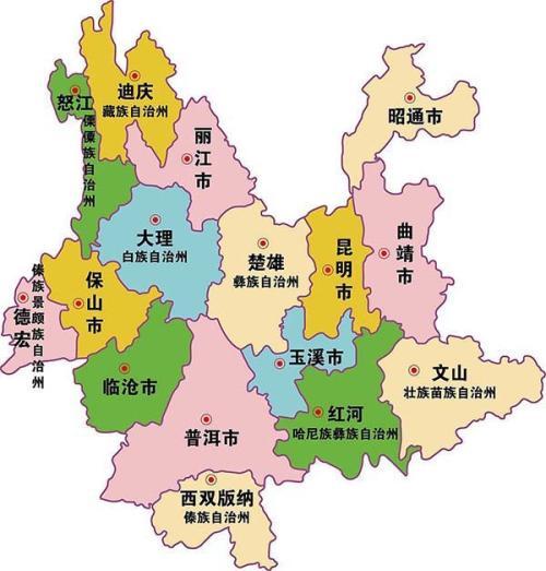 云南省固定资产管理系统