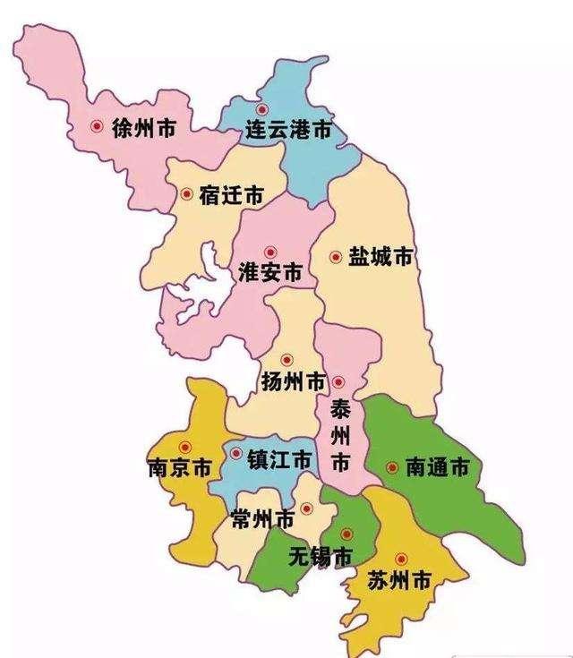 江苏省固定资产管理系统