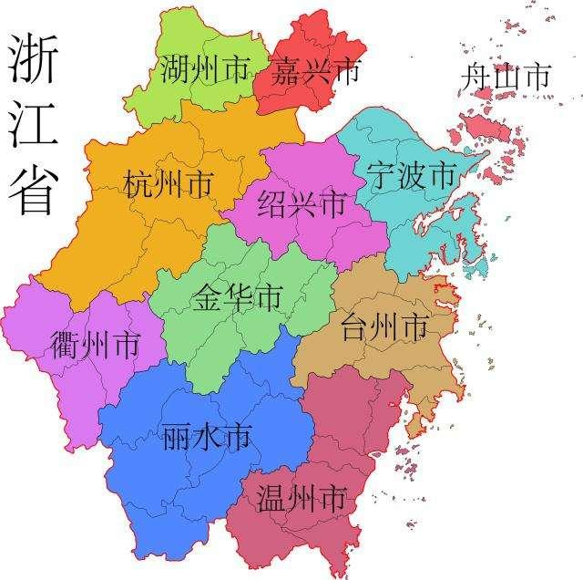 浙江省固定资产管理系统