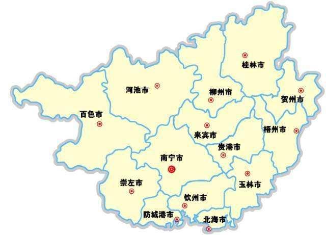 广西省固定资产管理系统