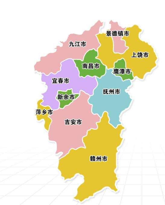 江西省固定资产管理系统