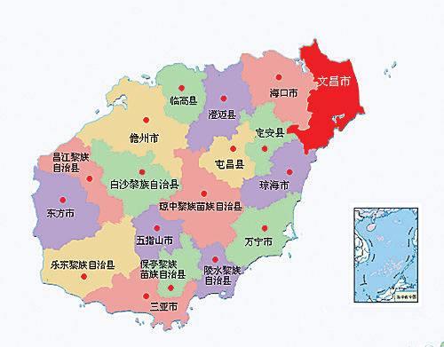 海南省固定资产管理系统