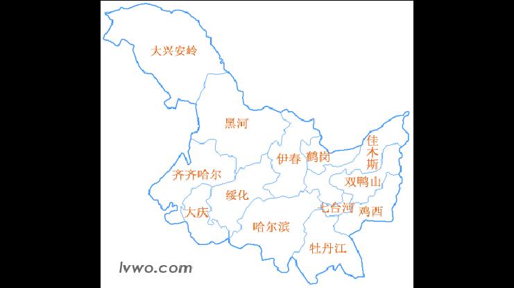 黑龙江省固定资产管理系统