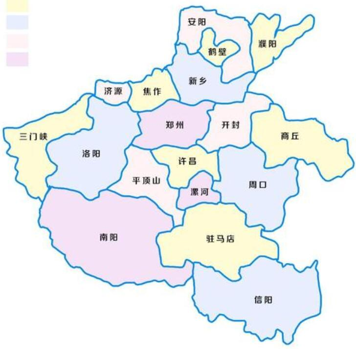 河南省固定资产管理系统